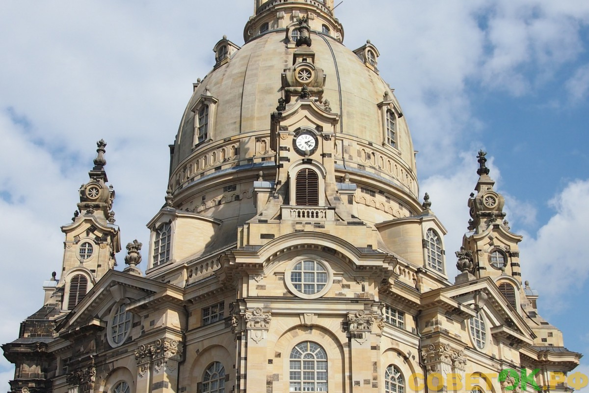 Исторический центр Дрездена: город из Средневековья