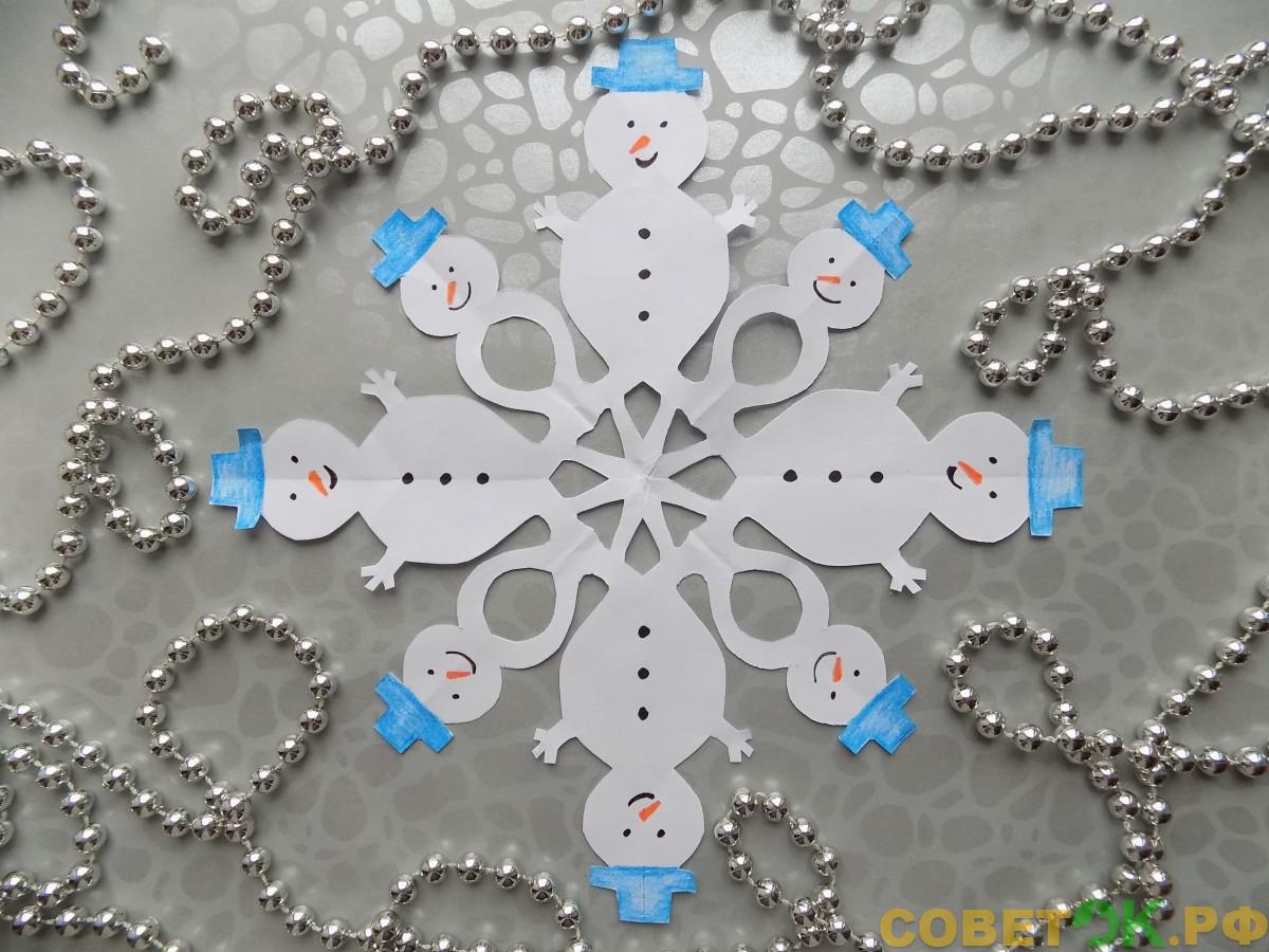 Как сделать снежинку из бумаги «Хоровод снеговиков»