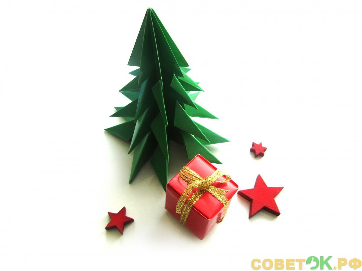 Новогодний подарок из бумаги в технике оригами