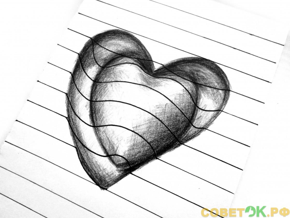 Как поэтапно нарисовать 3D рисунок: сердце на День святого Валентина