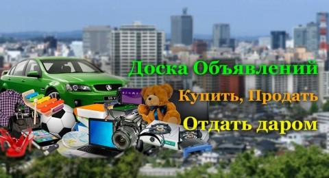 Отдам Даром в Санкт-Петербурге