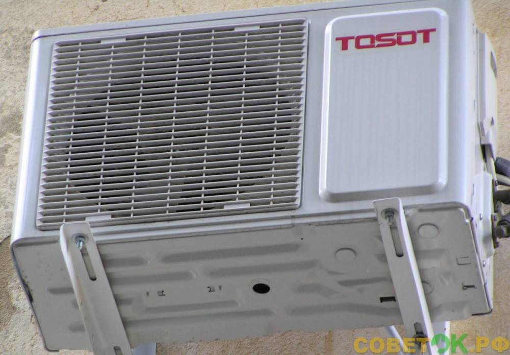 Tosot T09H-SN