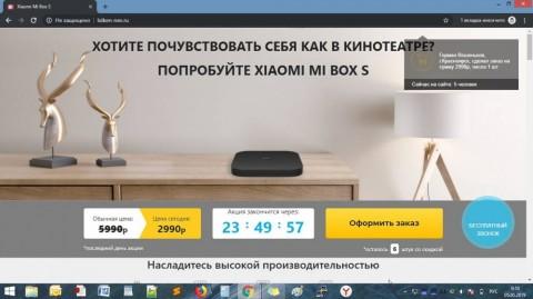 xiaomi mi box s за 2990 рублей - развод