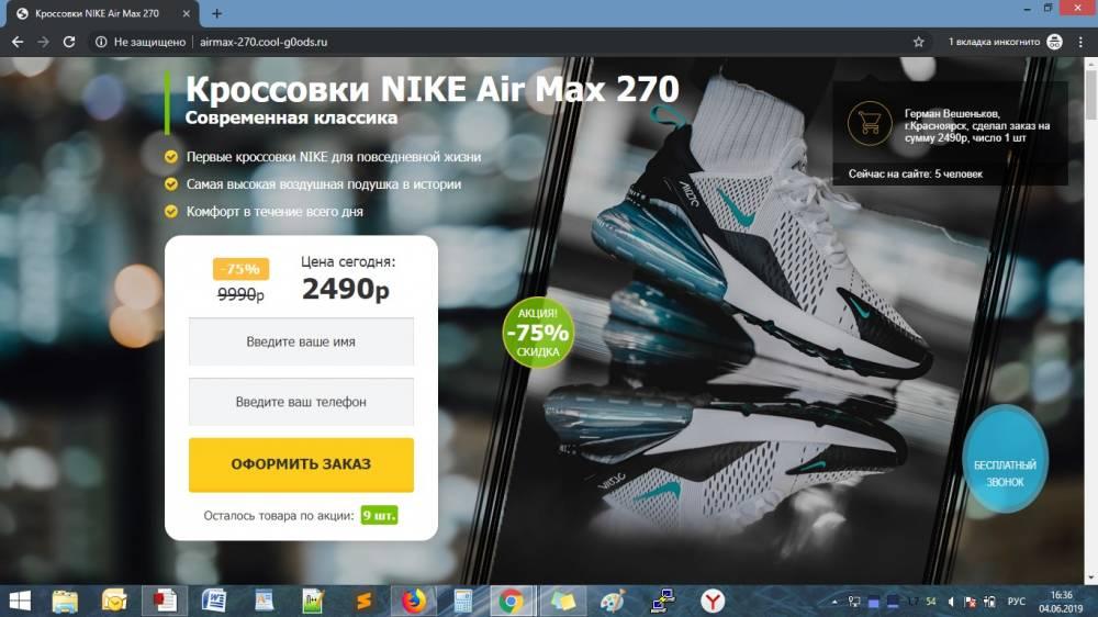 eb21424ac5 Как разводят на дешевые брендовые кроссовки: Adidas, New Balance, Nike,  Reebok, Asics, Balenciaga, Fila, Puma, Converse