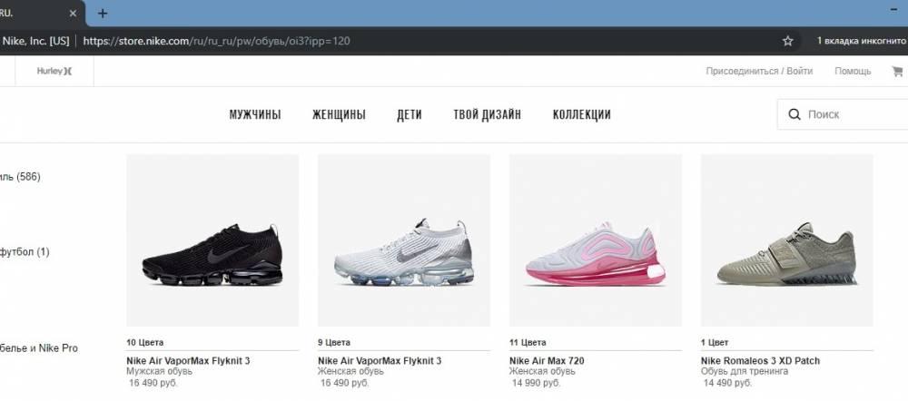 e5cf3d3aba Как разводят на дешевые брендовые кроссовки: Adidas, New Balance ...