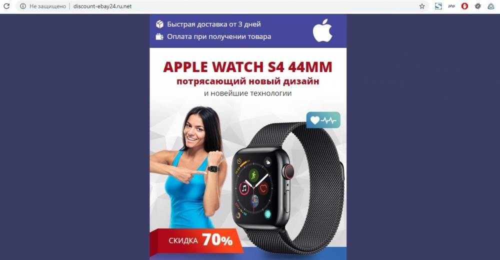 Развод: APPLE WATCH S4 44MM 70% скидка 2990-4990р.