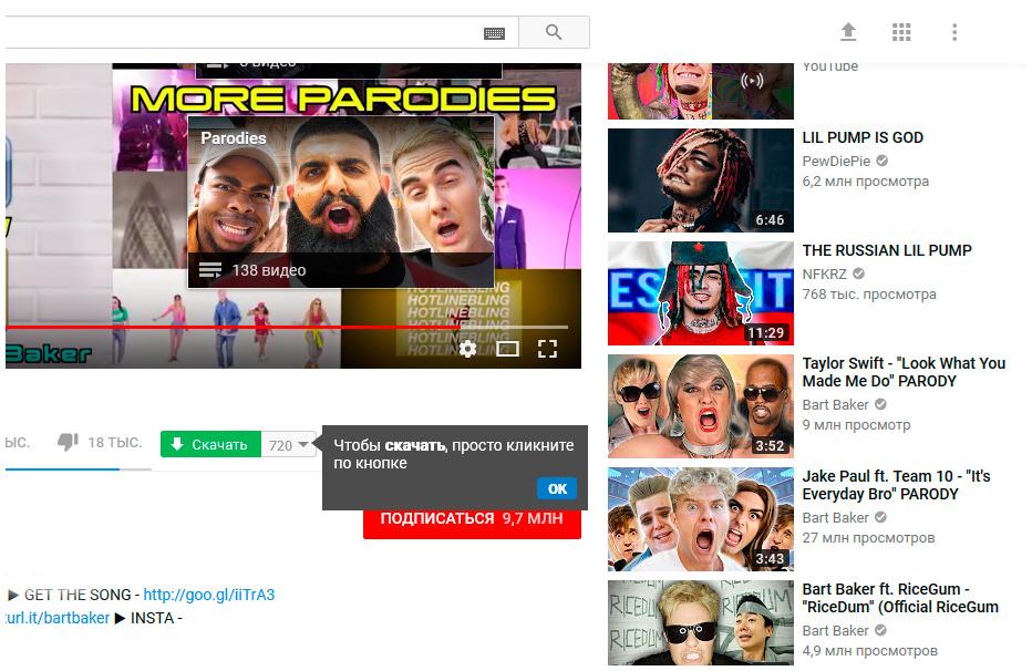 Как скачать видео с Youtube и смотреть оффлайн