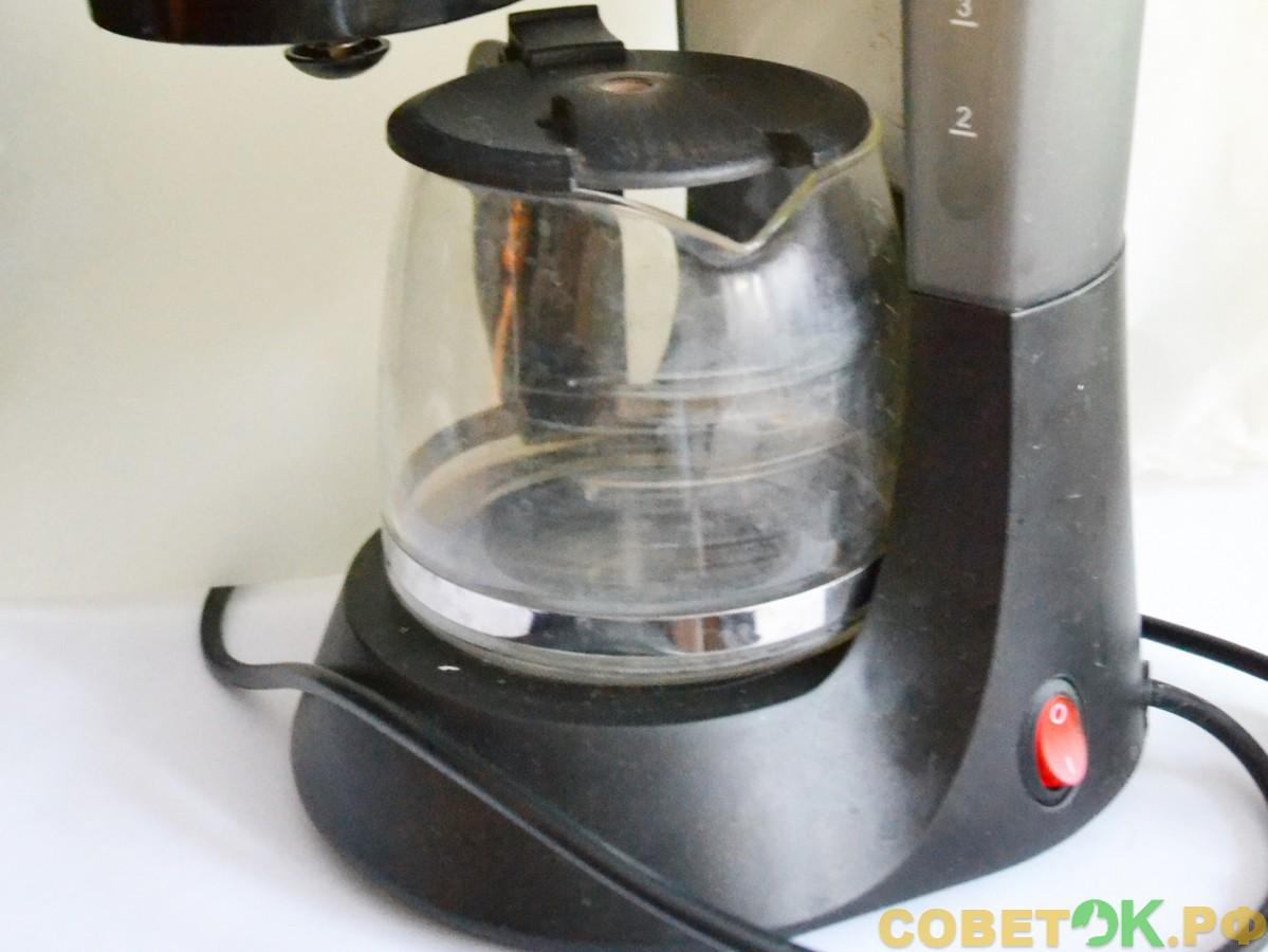 Отзывы, обзор кофеварки Maxwell MV-1650 BK